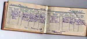 georg1941_z